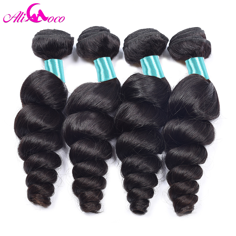 Ali Coco Malaysia Loose Wave 4 Bundles Deal 100 Human Hair Bundles Non Remy Hair Weave