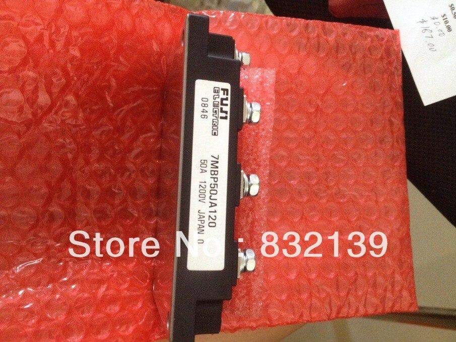 7MBP50JA120 7MBP50JA 7MBP50  IGBT Module Freeshipping 6mbi50s 120 52 power module igbt freeshipping