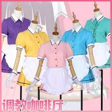 Lose Profit Funny Cosplay Kaho Hinata Blend S Stile Cafe Sadistic Maid Uniform Costume Maika