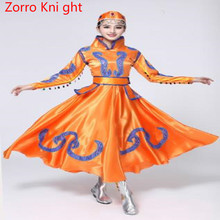 Dancing Outfit The New Mongolian Costume Ethnic Minority Women's Wear