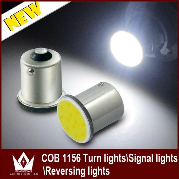 Guang Dian car LED Light COB License Light Bulb 1156 ba15s R5W led lamp Trailer Truck Light parking Car Turn signal car cover guang dian car interior lamp roof bulb
