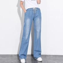 дешево!  2019 новые тонкие широкие брюки с эластичной талией винтажные джинсы с высокой талией новые женские  Л�
