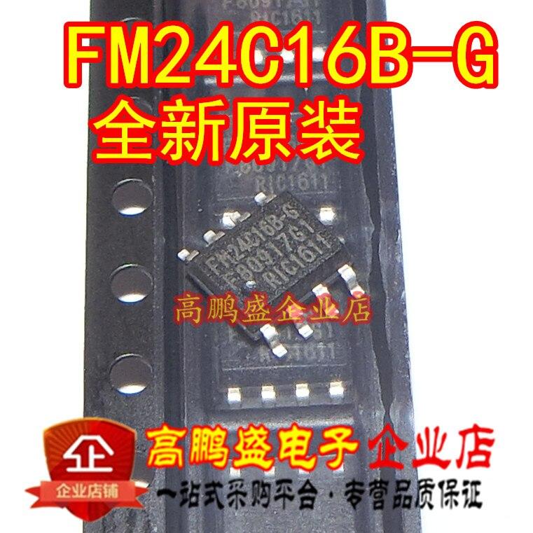 Price MIC2193YM