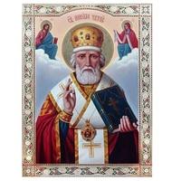 2015 3D DIY Diamond Embroidery Jesus Father Bible Painting Kits Religion Diamond Mosaic Needlework Full Rhinestones