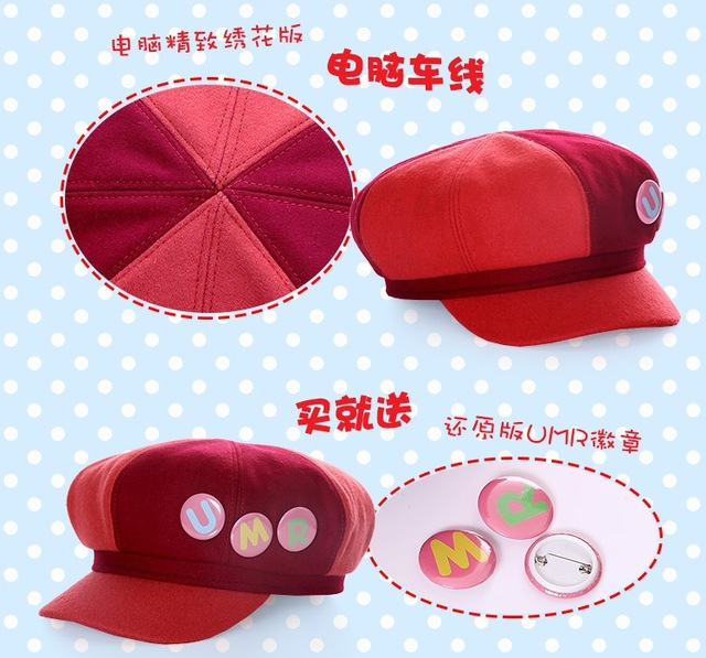 Himouto Umaru-chan Doma Umaru cosplay Everyday clothes hat Anime peripheral