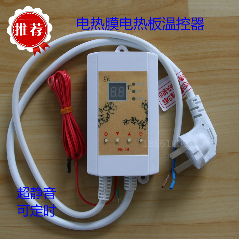 Silent electric film thermostat electric film electric kang kang electric heating can be timed thermostat floor heating thermostat temperature control switch electric film thermostat electric geothermal uth 170r