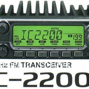 Freeshipping IC-2200H 65W high