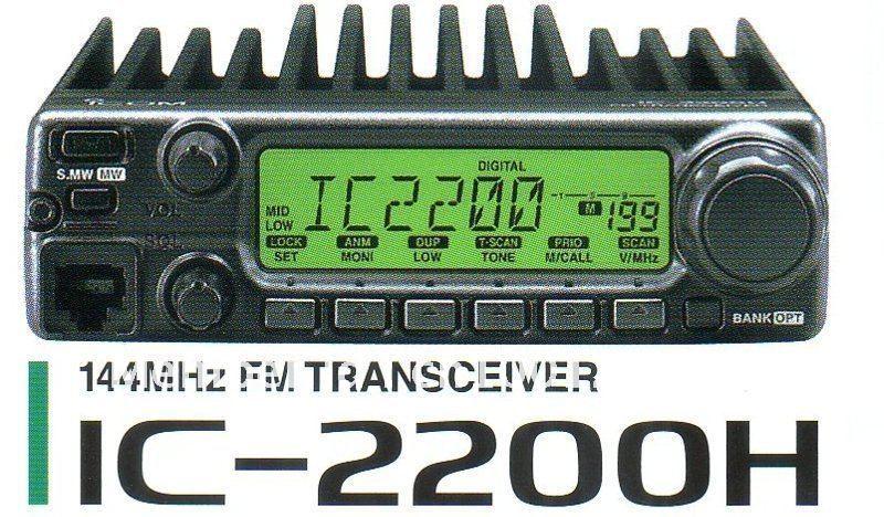 Freeshipping IC-2200H 65W High Power Vhf Transceiver Amateur Radio Walkie Talkie Two-way Radio