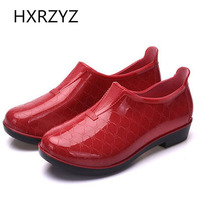 Ingot Shoes Women Fashion Tide Shoes PVC Plastic Wear Low To Help Spring And Summer Rain