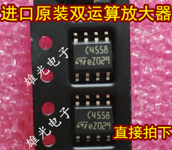 Бесплатная доставка C4558 TJM4558CDT SOP8