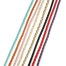 Кожаный шнур в оплетке для кожаных браслетов 10 м/лот 3 4 мм