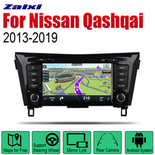 цена на Auto DVD Player GPS Navigation For Nissan Qashqai X-Trail 2013~2019 Car Android Multimedia System Screen Radio Stereo