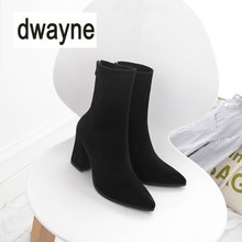 Shoes Women's Boots Pointed Toe Yarn Elastic Ankle Boots Thick Heel High Heels Shoes Woman Female Socks Boots MA01