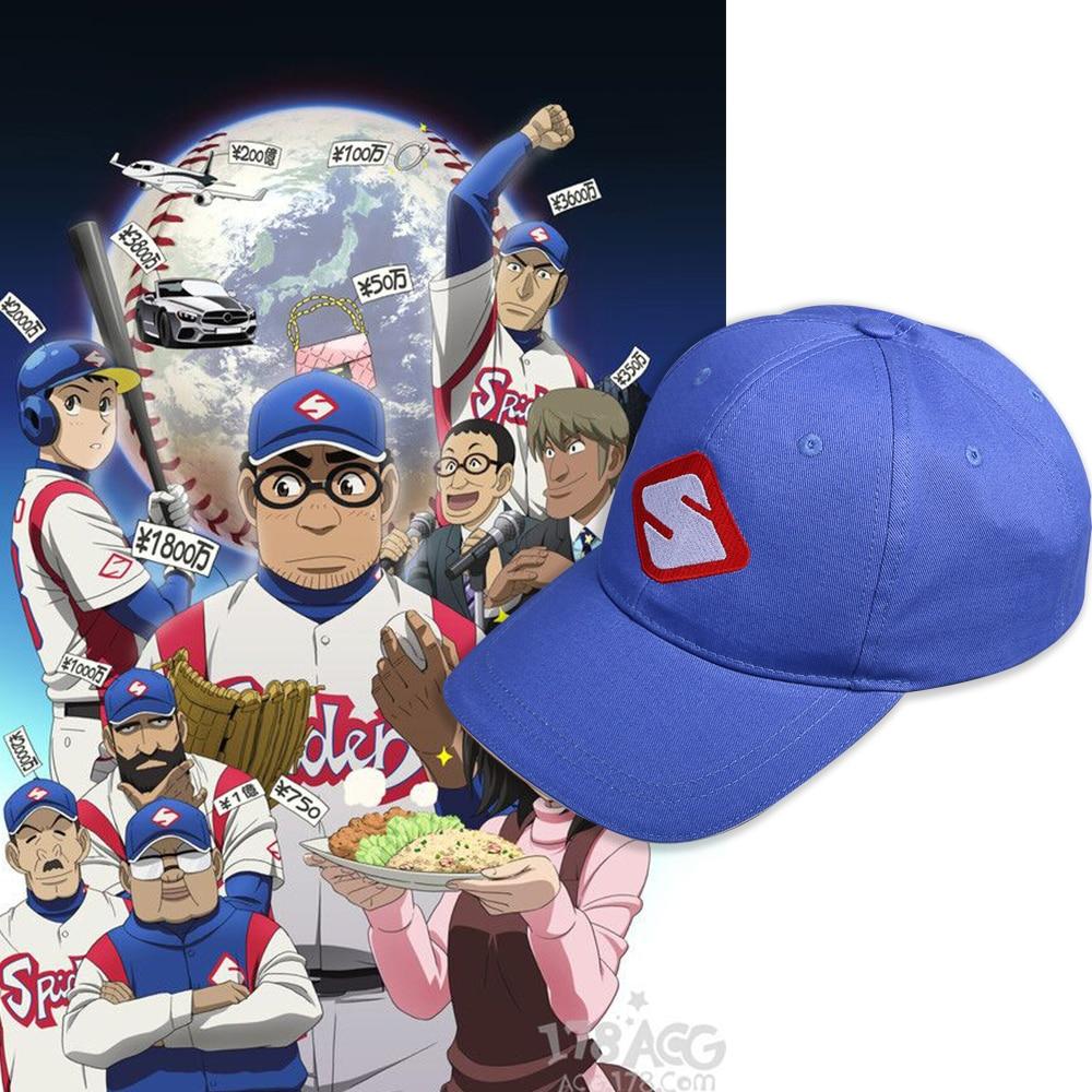 JP Manga Gurazeni Natsunosuke Honda Blue Snapback Hat Cosplay Baseball Cap Halloween Party