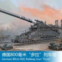 Труба плеер 1/72 немецкий 800 мм Дора Поезд Танк сборки модель игрушки танки