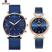 REWARD Brand Watch Luxury Sport 30M Waterproof Watch Men's W