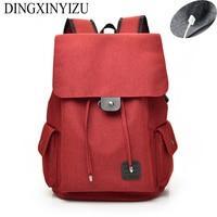 Women Backpacks For Youth Girls Trend Schoolbag Student Bag Nylon Polyester Waterproof Men USB Design Laptop