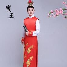 Древний костюм одежда мужская красная мечта Цзя Baoyu костюмы мужская одежда Китайский scholar телевидение представление комплекты одежды