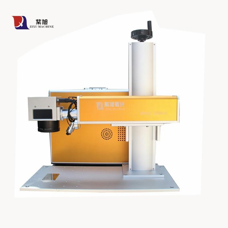 Macchina per incisione laser portatile Mini macchina per incisione - Attrezzature per la lavorazione del legno - Fotografia 4