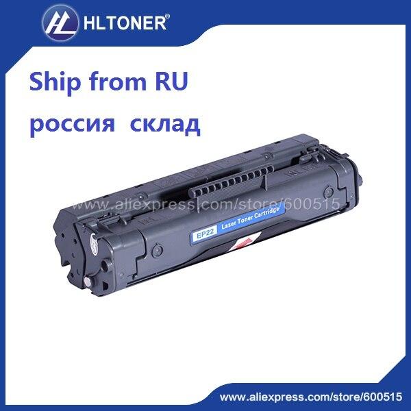 Compatible BLACK Toner Cartridge EP22 EP 22 for Canon LBP 800 810 1110 1120