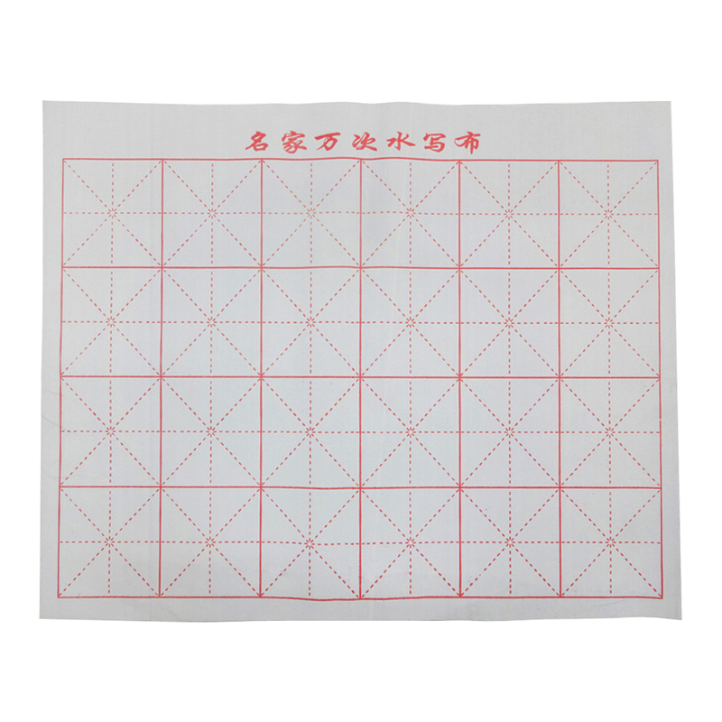 Reusable Magic Cloth Chinese Calligraphy Brush Water Writing Painting Practice intersected figure D14