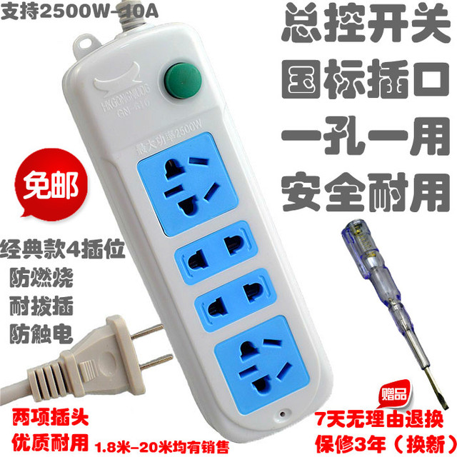 wiring a plug two wires wiring image wiring aliexpress com buy gn 610 two wire two hole two 2 pin plug on wiring a