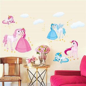 023322758f0d5 Princess Horse Removable Vinyl Kindergarten Nursery Kids Girl Child Bedroom  Home Decor Art Mural DIY ...