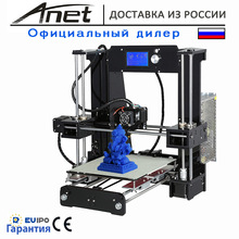 2017 Original Anet 3D printer Prusa i3 reprap A6 /SD card PLA plastic as gifts/buy 3D pen /express shipping from Moscow