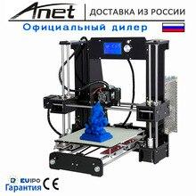 2017 D'origine Anet 3D imprimante Prusa i3 reprap A6/SD carte en plastique PLA comme cadeaux/acheter 3D stylo/express gratuite de moscou