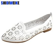 Women's Flats Shoe PU Leather Fashion Ho