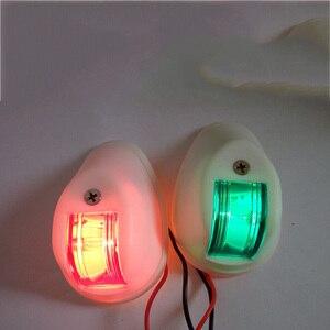 Image 4 - 1 زوج قارب يخت أضواء الملاحة 12 V البلاستيك يمنى ميناء ضوء أحمر أخضر