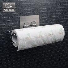 Multifunction Magic Flexible Wall Sticker Kitchen Paper Foil Industrial Roll Holder Rock Toilet Paper Holder Houseware