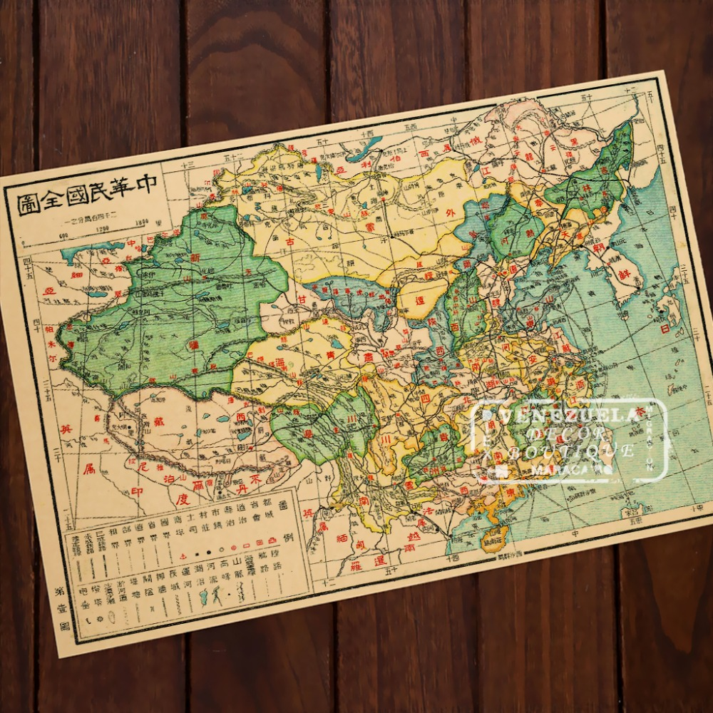 US $2.98 25% OFF|ROC Global China World Colorful Map Clic Vintage Retro on western maps of the world, vintage maps of the world, food maps of the world, abstract maps of the world, historical maps of the world, basic maps of the world, paper maps of the world, light maps of the world, cartoon maps of the world, china maps of the world, cute maps of the world, military maps of the world, wall maps of the world, landscape maps of the world, religion maps of the world, nautical maps of the world, country maps of the world, distorted maps of the world, classic maps of the world,