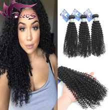 8A Mongolian Kinky Curly Virgin Hair Bundles 3PCS Per Lot Kinky Curly Hair,  Mongolian  Afro Kinky Curly Virgin Hair Human Hair