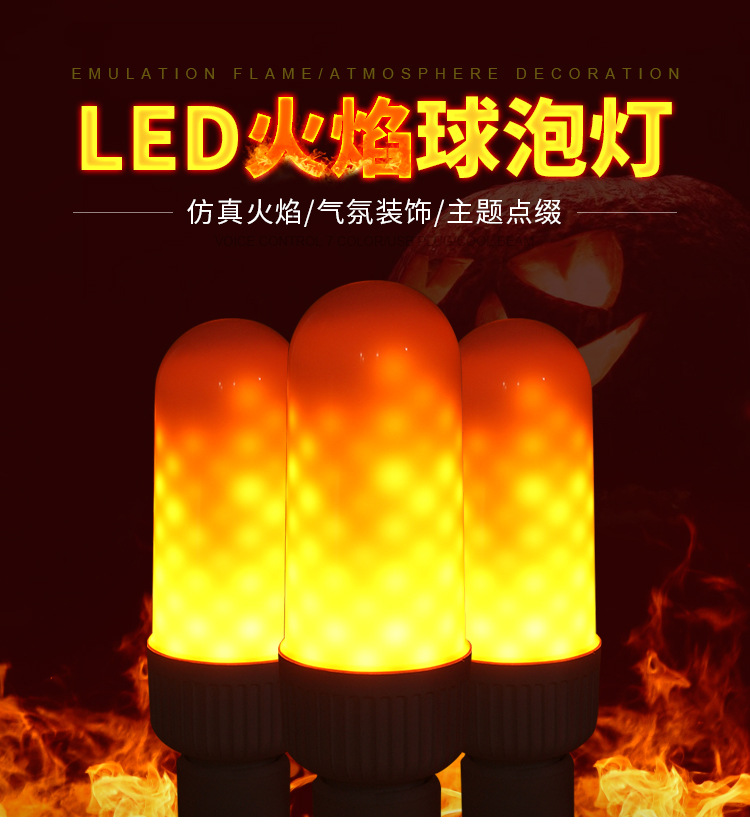 Flame torch High Bright Corn lamp Bulb light E27 90V-265V 7W Spotlight Bulb 133*53*53MM Vintage Atmosphere ZYD0004 lole капри lsw1349 lively capris xl blue corn