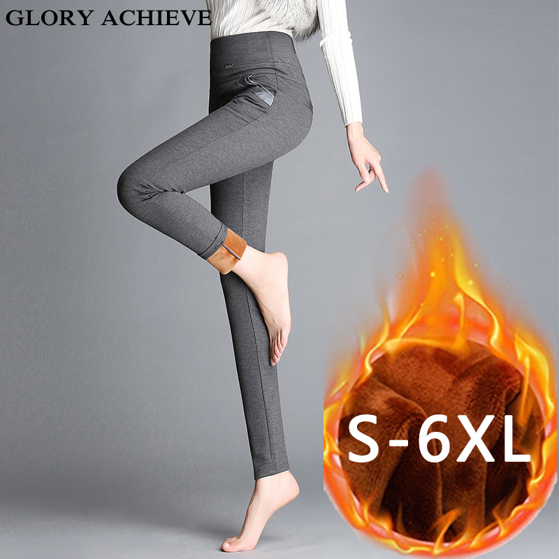 Plus παντελόνι παντελόνι Plus 6XL ελαστική - Γυναικείος ρουχισμός - Φωτογραφία 1