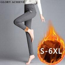 968b84ffe8c Plus Velvet Women Pants Plus Size 6XL Elastic Work OL Pants 2018 Autumn  Winter Warm Skinny