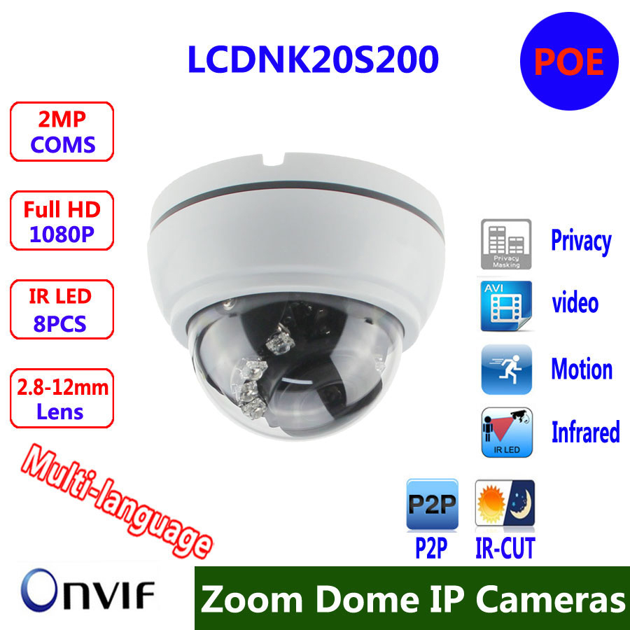 Full HD 1080P 2MP Varifocal Dome HD IP Camera, 8pcs IR LED, 1/2.9 SONY Low Illumination sensor камера наблюдения hokvs ip 1080p 2 mp full hd