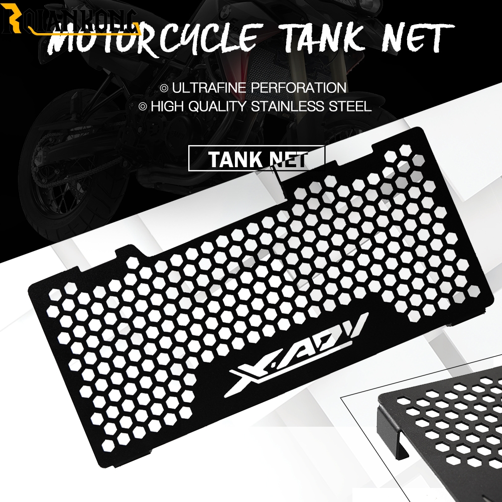 BLACK Montorcycle Accessories Radiator Grille Guard Cover Protector  for honda x-adv/HONDA X-ADV 750 2017-2018 logo