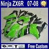 7gifts Motorcycle Fairing Kits For Kawasaki Ninja Green Black 2007 ZX6R 2008 ZX 6R 636 ZX