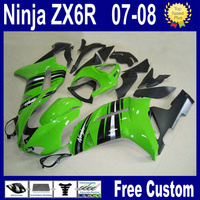 7gifts Motorcycle fairing kits for kawasaki ninja green black 2007 ZX6R 2008 ZX 6R 636 ZX 6R 07 08 Customize road racing fairing
