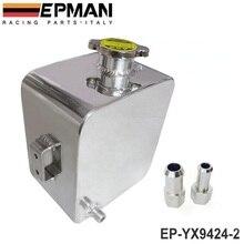 Алюминий Универсальный 2 литра полированная сплав заголовок расширительный бак для воды и Кепки 2L ep-yx9424-2