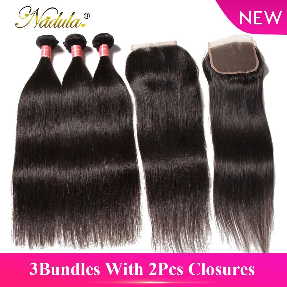 Nadula Hair 3 Bundles With 2Pcs Closures Indian Straight Hair Bundles With Closure 100 Remy Hair