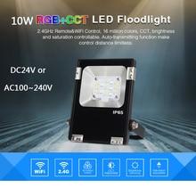 Miboxer FUTT05/FUTT06 DC24V/AC100~240V 10W RGB+CCT LED Flood light Waterproof IP65 Outdoor Lighting Garden Lighting