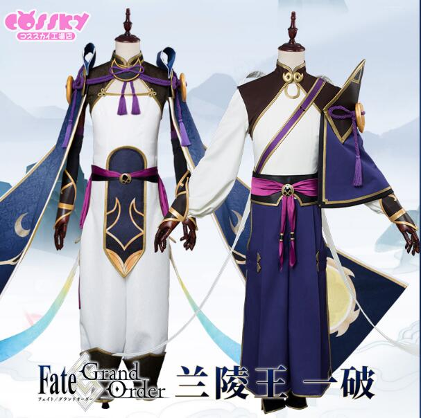 Hot Sale Fate Grand Order FGO Lang Lin Wang Cosplay Costume Woman Man Suits