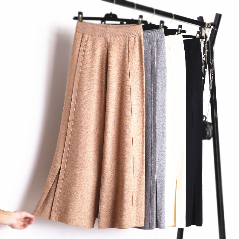 881   PANT   slit solid color high waist knit   wide     leg     pants   female autumn and winter split fork carefully loose   pants