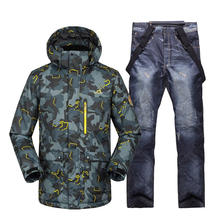 Cheap Camouflage Men Snow Clothes outdoor sports ski suit sets snowboarding Skiing waterproof windproof thermal jacket+ Bib pant