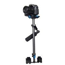 S teadicam s60Tมือถือโคลงกล้องปรับปรุงรุ่น. steadycamมั่นคงDSLR estabilizadorกล้องขนาดกะทัดรัดกล้องวีดีโอ