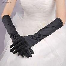 Женские свадебные перчатки красные черные длина локтя атласные