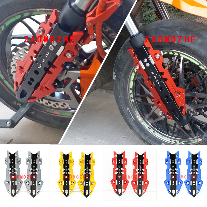 For <font><b>Kawasaki</b></font> Z900 <font><b>Z900RS</b></font> ER6N Motorcycle <font><b>Accessories</b></font> Before The Shock Proof Cover Off Road Vehicles Front Shock Cover image